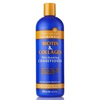 Après-shampoing Soin Texturisant Biotine &; Collagène
