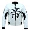 Kc001_1 blouson moto cuir blanc