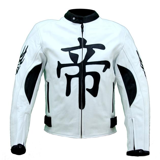 Veste cuir blanc et noir