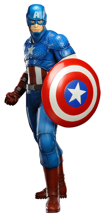 Statuette Avengers Marvel Comics ARTFX+ Captain America 19 cm