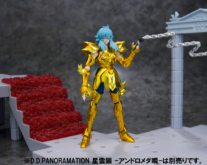 Figurine Saint Seiya Aphrodite des Poissons D.D. Panoramation 12cm 1001 Figurines 5