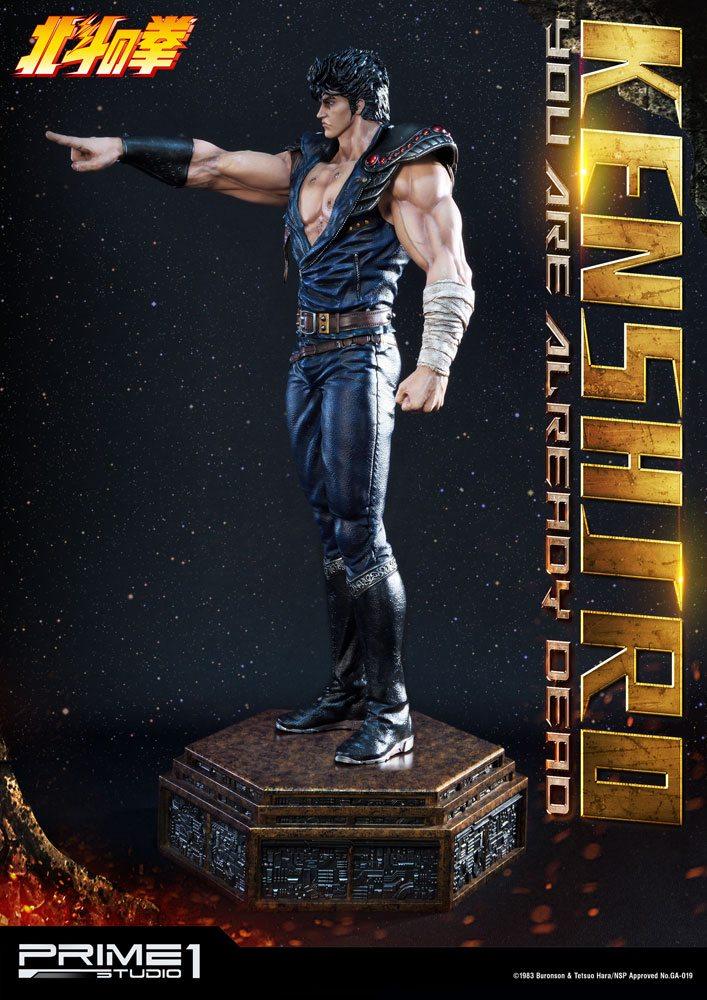 Statuette Fist of the North Star Kenshiro You Are Already Dead Ver. 69cm 1001 Figurines (4)