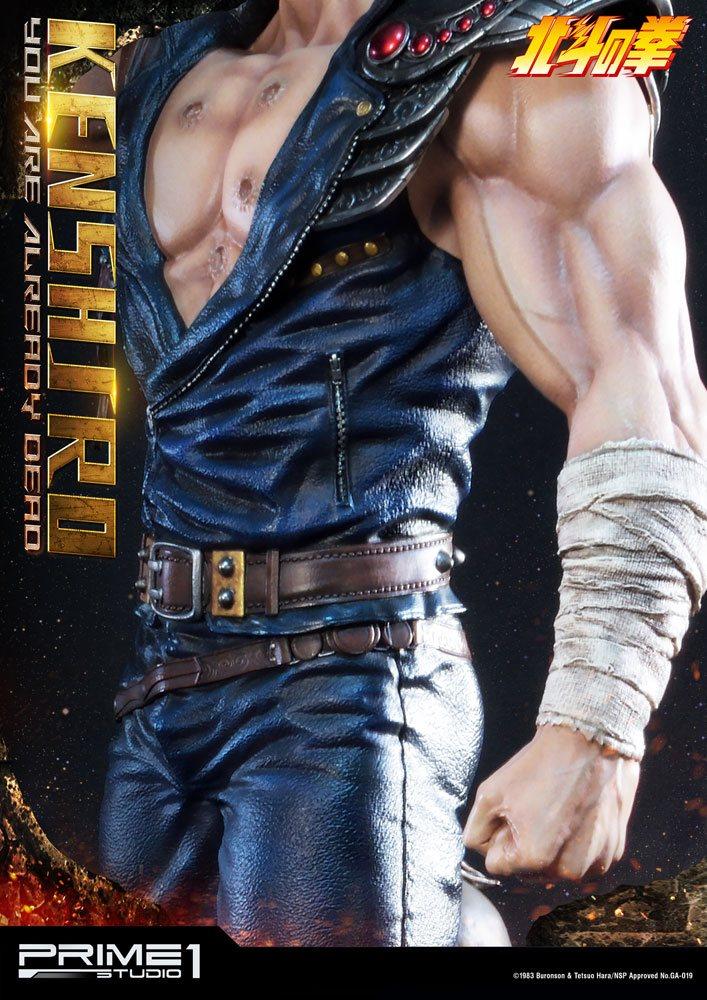 Statuette Fist of the North Star Kenshiro You Are Already Dead Ver. 69cm 1001 Figurines (10)