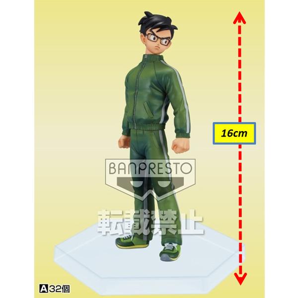 Figurine Dragon Ball Z Gohan DXF 16 cm 1001 Figurines