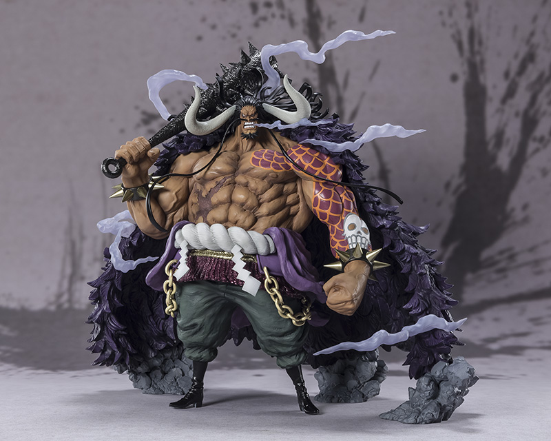 Statuette One Piece Figuarts Zero Extra Battle Kaido King of the Beasts 32cm
