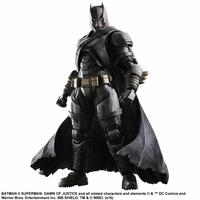 Figurine Batman v Superman Dawn of Justice Play Arts Kai Armored Batman 25cm
