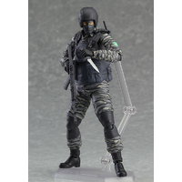 Figurine Metal Gear Solid 2 Sons of Liberty Gurlukovich Soldier 16cm