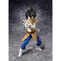Figurine Dragon Ball Z Vegeta S.H. Figuarts 18cm