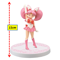 Figurine Sailor Moon Girls Memories Sailor Chibi Moon 11 cm