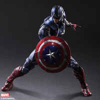 Figurine Marvel Comics Variant Play Arts Kai Captain America 27cm