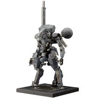 Figurine Metal Gear Solid V Diecast Riobot Sahelanthropus 28cm