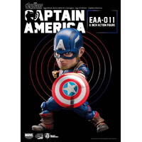 Figurine Avengers L'Ère d'Ultron Egg Attack Captain America 15cm