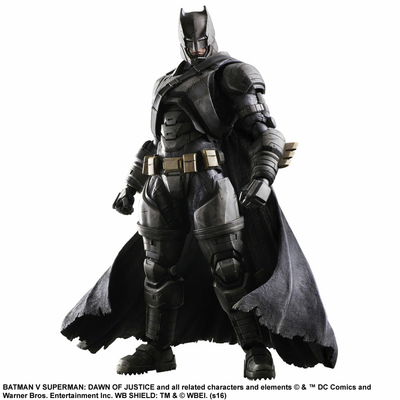 Figurine Batman v Superman Dawn of Justice Play Arts Kai Armored Batman 25cm