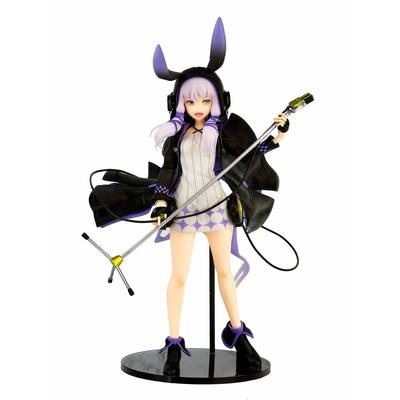 Statuette Vocaloid 4 Yukari Yuzuki Rin 26cm