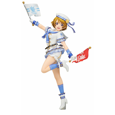 Statuette Love Live! School Idol Festival Hanayo Koizumi 26cm