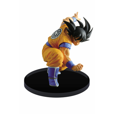 Figurine Dragon Ball Z  SCultures Big Budoukai 7 Son Goku 9cm