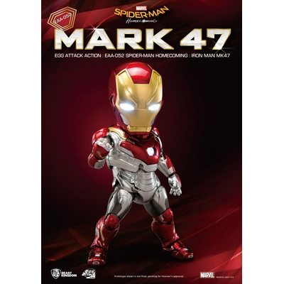 Figurine Spider-Man Homecoming Egg Attack Iron Man Mark XLVII 17cm