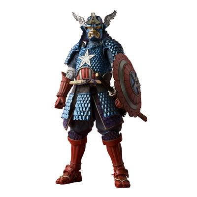 Figurine Marvel Comics Samurai Captain America 18cm