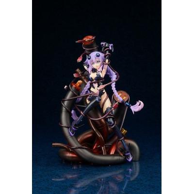 Statuette Hyperdimension Neptunia Purple Heart 22cm