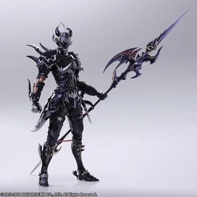 Figurine Final Fantasy XIV Bring Arts Estinien 18cm