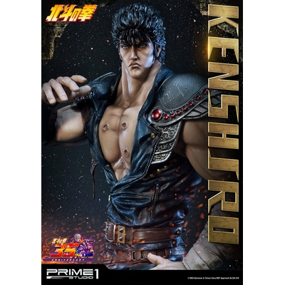 Statue Fist of the North Star - Ken le Survivant Kenshiro 67cm