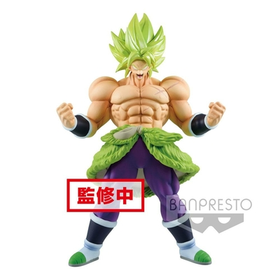 Figurine Dragon Ball Super Cyokuku Buyuden Super Saiyan Broly Full Power 23cm