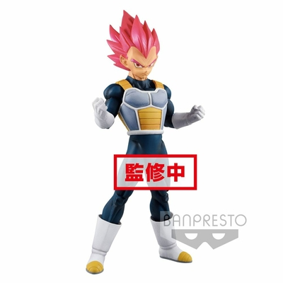 Figurine Dragon Ball Super Cyokuku Buyuden Super Saiyan God Vegeta 22cm