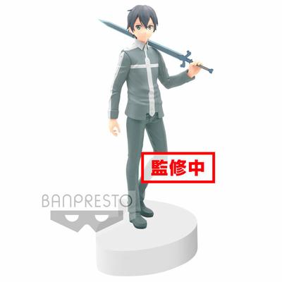 Statuette Sword Art Alicization EXQ Kirito 23cm