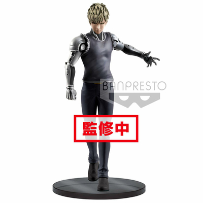 Statuette One Punch Man DXF Genos 20cm