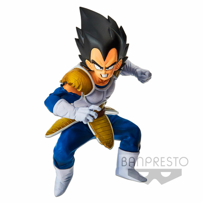 Statuette Dragon Ball Z BWFC Vegeta Normal Color Ver. 14cm