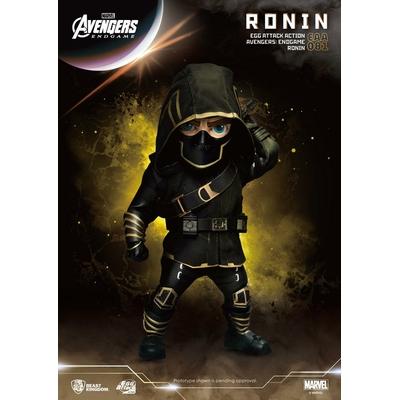 Figurine Avengers Endgame Egg Attack Ronin 17cm