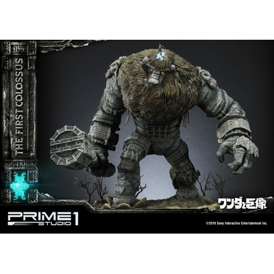 Statuette Shadow of the Colossus The First Colossus 47cm