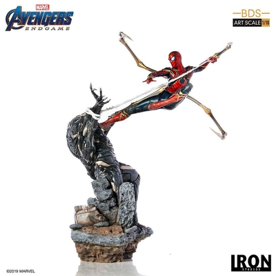 Statuette Avengers Endgame BDS Art Scale Iron Spider vs Outrider 36cm
