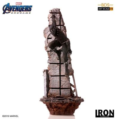 Statuette Avengers Endgame BDS Art Scale Black Panther 34cm