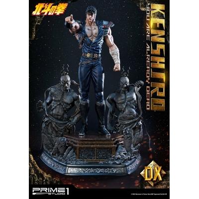 Statuette Fist of the North Star Kenshiro You Are Already Dead Ver. Deluxe 69cm