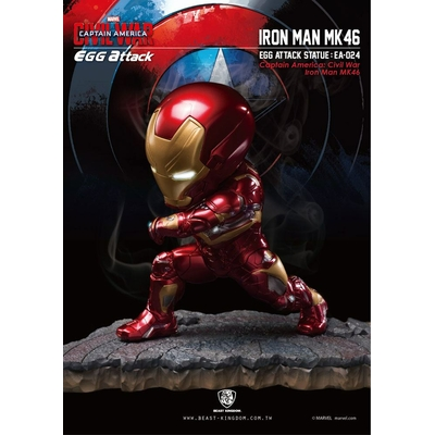Statuette Captain America Civil War Egg Attack Iron Man Mark XLVI 20cm