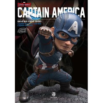 Statuette Captain America Civil War Egg Attack Captain America 20cm