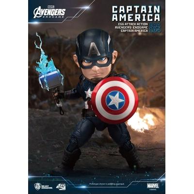 Figurine Avengers Endgame Egg Attack Captain America 17cm