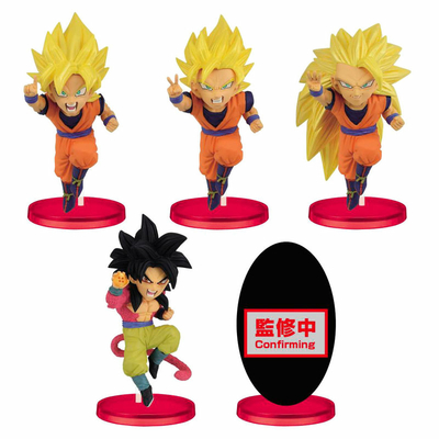 Set de 5 figurines Dragon Ball Z Dokkan Battle WCF Vol. 1 ChiBi 7cm