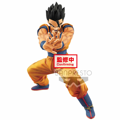 Statuette Dragon Ball Super Son Gohan Masenko 17cm