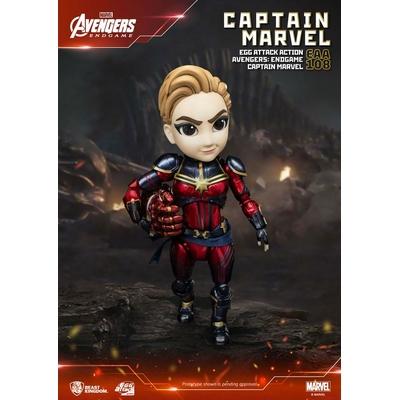 Figurine Avengers Endgame Egg Attack Captain Marvel 17cm