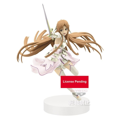 Statuette Sword Art Online Alicization War of Underworld Espresto Asuna 20cm