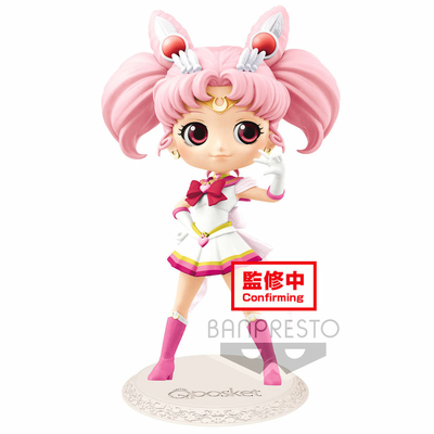 Figurine Q Posket Sailor Moon Eternal The Movie Super Sailor Chibi Moon Ver. A 14cm