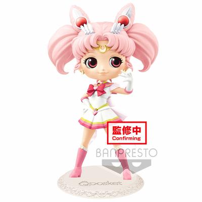 Figurine Q Posket Sailor Moon Eternal The Movie Super Sailor Chibi Moon Ver. B 14cm