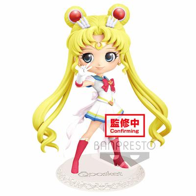 Figurine Q Posket Sailor Moon Eternal The Movie Super Sailor Moon Ver. B 14cm