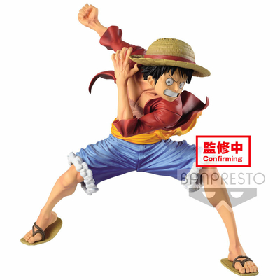 Statuette One Piece Maximatic Monkey D. Luffy 17cm
