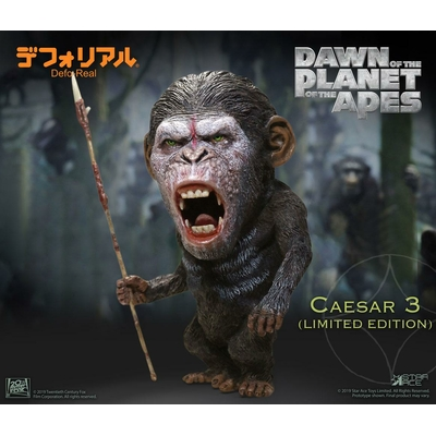 Statuette La Planète des singes L'Affrontement Deform Real Series Soft Vinyl Caesar Warrior Face LTD 15cm