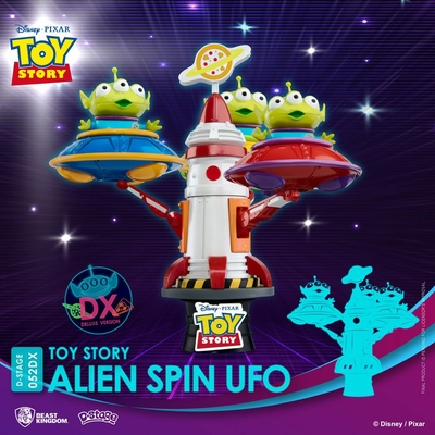 Diorama Toy Story PVC D-Stage Alien Spin Ufo 16cm