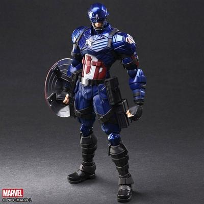 Figurine Marvel Universe Bring Arts Captain America by Tetsuya Nomura 16cm