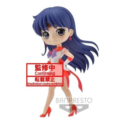 Figurine Sailor Moon Eternal The Movie Q Posket Super Sailor Mars Ver. B - 14cm